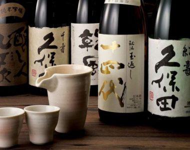 Rượu Nhật