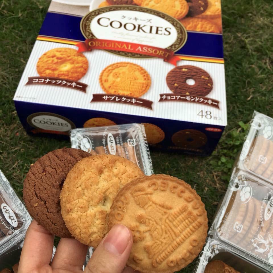 Những chiếc bánh quy xốp hương vị đậm đà cực kì thơm ngon.Những thành phần trong bánh sẽ giúp bổ sung năng lượng cần thiết, giúp bạn xua tan đi những cơn đói.