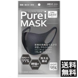 Khẩu trang Purei mask
