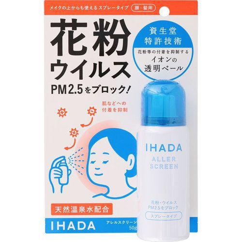 Lọ xịt kháng khuẩn Ihada