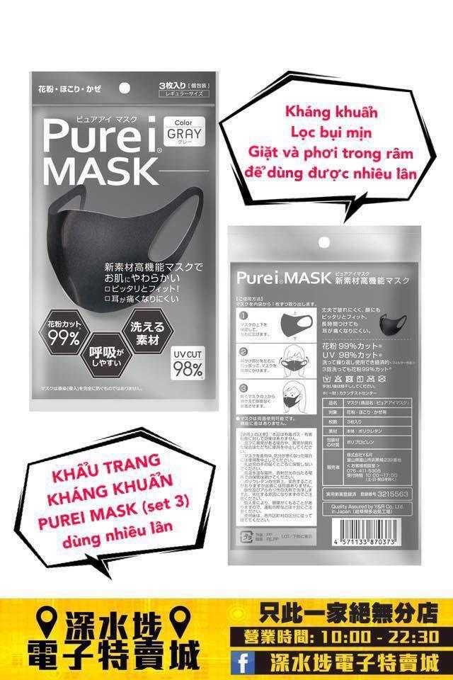 Khẩu trang cao cấp Purei Masklàm bằng chất liệu Polyurethane - hơi giống xốp, chứ không phải vải, mềm mịn, đàn hồi, kháng vi khuẩn