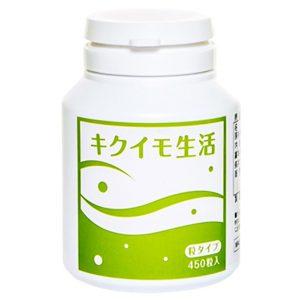 Viên uống điều trị tiểu đường Kikuimo