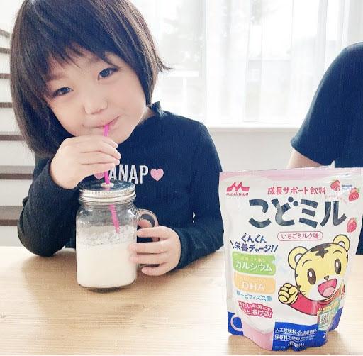 Thành phần của sữa với hàm lượng Canxi và DHA cao giúp bé tăng cường phát triển chiều cao và trí thông minh của bé.