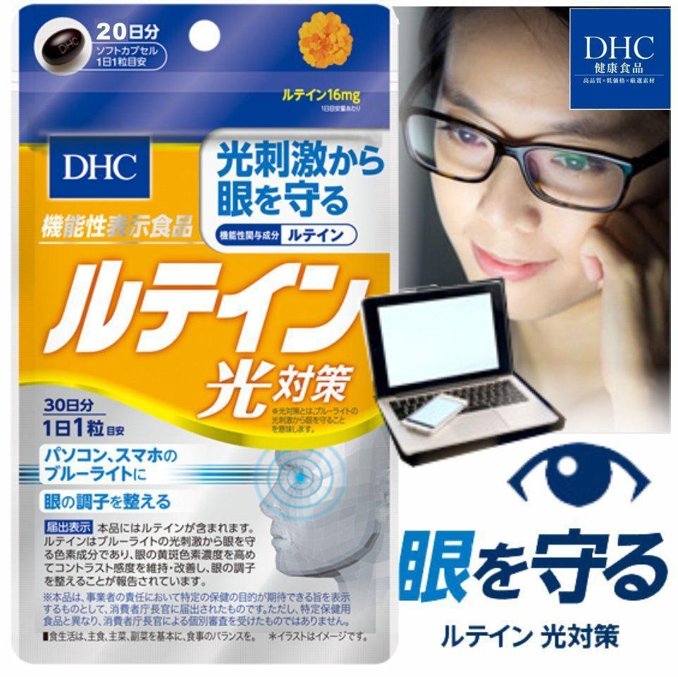 Ánh sáng xanh có thể gây mỏi mắt, khô mắt, đau đầu, rối loạn giấc ngủ, tăng nguy cơ bị thoái hóa điểm vàng theo độ tuổi hoặc có thể gây ra một số bệnh lý về mắt khác như tật khúc xạ.