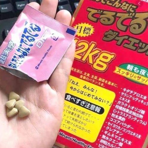 Nếu bạn muốn giảm cân theo công thức chuẩn Nhật, an toàn cho sức khỏe, thìViên uống giảm cân 12kg Minami là sự lựa chọn lý tưởng cho bạn.