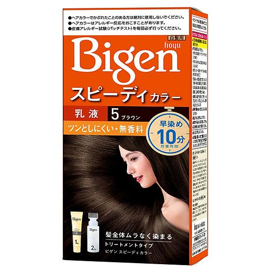 Nhuộc tóc phủ bạc Bigen Speedy