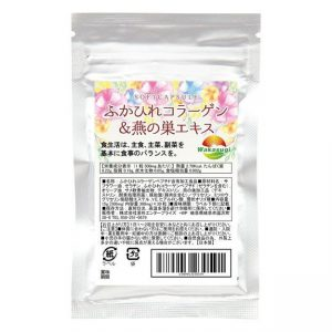 Collagen tươi Nhật Bản