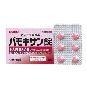 Thuốc tẩy giun Pamoxan Sato