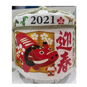 Rượu Sake cối 2021