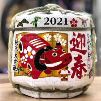 Rượu Sake bình cối là một nét đặc trưng mang đậm bản sắc văn hóa Nhật